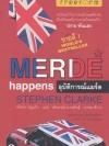 อุบัติการณ์แมร์ด (Merde Happens)
