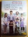 (DVD) Like Father, Like Son (2013) พ่อครับ รักผมได้ไหม? (มีพากย์ไทย)