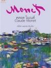 คลอด โมเนต์ (Claude Monet)