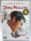 (DVD) Jerry Maguire (1996) เจอร์รี่ แม็คไกวร์ เทพบุตรรักติดดิน