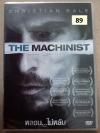 (DVD) The Machinist (2004) หลอน... ไม่หลับ (มีพากย์ไทย)