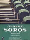 โซรอสเลกเชอร์ (The Soros Lectures)