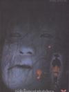 สยองขวัญ (Japanese Tales of Mystery and Imagination) [mr06]