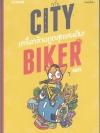 City Biker เกร็งกล้ามตูดสุดแรงถีบ