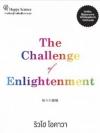 The Challenge of Enlightenment