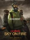 14 ชีวิตฝ่าหายนะ: เวหาสีเพลิง (Monument 14: SKY ON FIRE) (Monument 14 #2)
