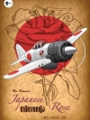 กามิกาเซหญิง (Japanese Rose) ของ เร คิมูระ (Rei Kimura) [mr01]