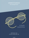 แว่นตากรอบทอง (Gli occhiali d'oro)