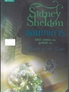 จอมบงการ (Master of the Game) (Sidney Sheldon)