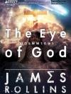 เนตรพิพากษา (The Eye of God) (Sigma Force Series #9)