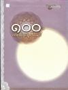 100 ปี จากบุคคลัภย์สู่ไทยพาณิชย์ (ปกแข็ง) (หนังสือครบรอบ 100 ปี ธนาคารไทยพาณิชย์)