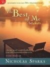 ใจไม่สิ้นรัก (The Best of Me) [mr03]
