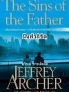 ฝืนฟ้าลิขิต (The Sins of the Father) (The Clifton Chronicles #2)