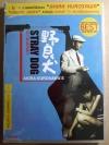 (DVD) Stray Dog (1949) (Akira Kurosawa)