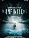 อุบัติการณ์ลวงโลก (The Infinite Sea) (The 5th Wave #2)