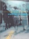 ถนนชีวิต ถนนมิเกล (Miguel Street)