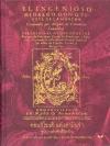 ดอนกิโฆเต้ แห่งลามันช่า ขุนนางต่ำศักดิ์นักฝัน (El ingenioso hidalgo don Quixote de la) (เหลือแต่ปกแดง)