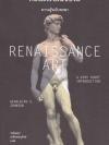 ศิลปะเรอเนซองส์ ความรู้ฉบับพกพา (Renaissance Art: A Very Short Introduction)