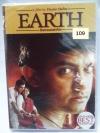 (DVD) Earth (1998) ดินแดนแห่งรัก (Elements Trilogy #2)