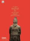 7 มหาจักรพรรดิจีน ประวัติศาสตร์ปฐมบุรุษผู้สร้างจักรวรรดิ [mr05]