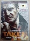 (DVD) Taken (2008) เทคเคน สู้ไม่รู้จักตาย (มีพากย์ไทย)