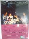 (DVD) Our Little Sister (2015) เพราะเราพี่น้องกัน (มีพากย์ไทย)
