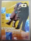 (DVD) Eternal Sunshine of the Spotless Mind (2004) ลบเธอ ไม่ให้ลืม (มีพากย์ไทย)