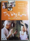 (DVD) The Way Home (2002) คุณยายผมดีที่สุดในโลก (มีพากย์ไทย)