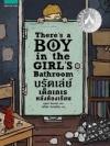 บรัดเล่ย์ เด็กเกเรหลังห้องเรียน (There's A Boy In the Girl's Bathroom)