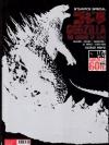 Starpics Special: Godzilla, The Legend of King