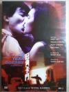 (DVD) As Tears Go By (1988) ทะลุกลางอก