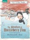 การผจญภัยของฮักเกิลเบอร์รี่ ฟินน์ (The Adventures of Huckleberry Finn)