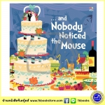...and Nobody Noticed the Mouse นิทานปกอ่อนเล่มโต ไม่มีใครสังเกตเห็นหนูเลย