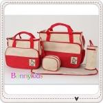 กระเป๋าสัมภาระคุณแม่ 5 ชิ้น Mummy (High-End รุ่น Huayao) สีแดง