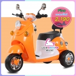 รถมอเตอร์ไซส์เด็ก ทรง fino สีส้ม