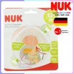 ถ้วนใส่ขนมกันหก NUK Active Snackey Spill-proof travel cup