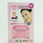 Gluta400000 V Shave 1@90 กลูต้าสี่แสน ซอฟเจล กลูต้า400000 by JP Natural Cosmetic Super Anti-Aging & Super Whitening Active