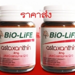 Bio-Life Astaxanthin 4 mg Plus Coenzyme Q10 - 2 * 30 cap