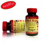 KateRichy Red Maple 30cap เคทริชชี่ เรด เมเปิ้ล (Secret of Shape)