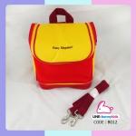กระเป๋าเก็บรักษาอุณหภูมิ Baby Kingdom