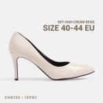 รองเท้าคัชชูส้นเตี้ย ไซส์ใหญ่ Sky High ไซส์ 40-44 EU จากแบรนด์ Chowy รุ่น CH0135