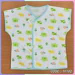 เสื้อเด็กแรกเกิด ผูกหน้า (แพ็ค 6 ตัว)