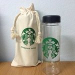ขวดน้ำ MY STAR BUCK bottle