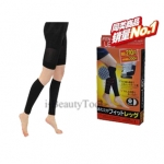 Fitness Leg ปลอกขาลดน่อง ต้นขา และต้นแขน จากญี่ปุ่น !!