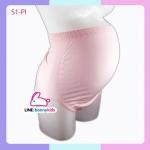 กางเกงในคนท้อง (พยุงครรภ์) สีชมพู (แพ็ค 1 ตัว)