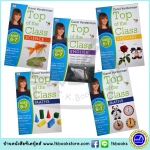 DK : Carol Vorderman : Top of the Class: Key Stage 1 : 5 Workbooks Collection Set : Age 6-7 เซตแบบฝึกหัด KS1