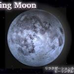 Healing Moon เครื่องจำลองดวงจันทร์ <Pre-order 15-30วัน>