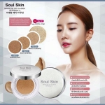 Seoul Skin Mineral Air CC Cushion SPF 50 PA+++ (ตลับจริง + รีฟิล)