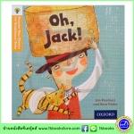 Oxford Reading Phonics with Traditional Tales : Level 5 : Oh, Jack ! โอ้ แจ๊ค นิทานภาษาอังกฤษ ปกอ่อน