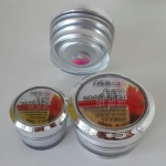 Belleza Silky Sunscreen SPF 60 ++ เบลเลซ่า ครีมกันแดดรองพื้นใยไหม
